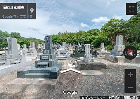 法輪寺をGoogleストリートビューで本堂・納骨堂・墓地を360°ビューでご覧頂けます。またドローン空撮で上空からの映像もご覧頂けます。