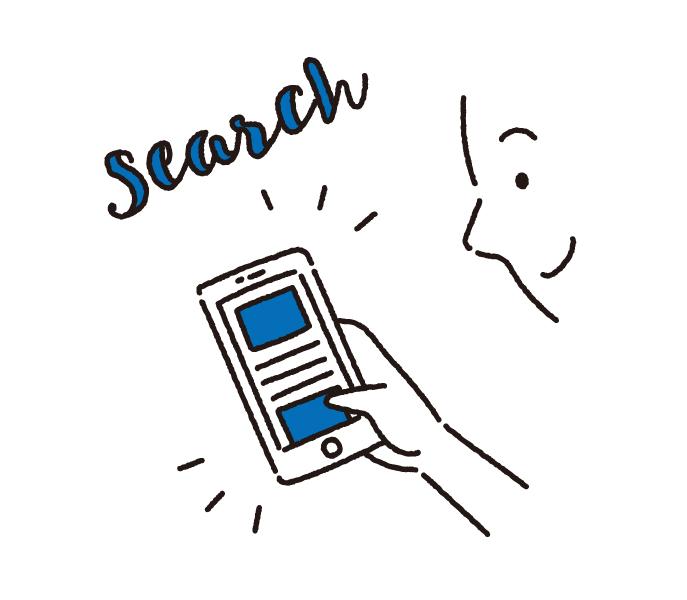 検索が楽になる簡単テクニック!