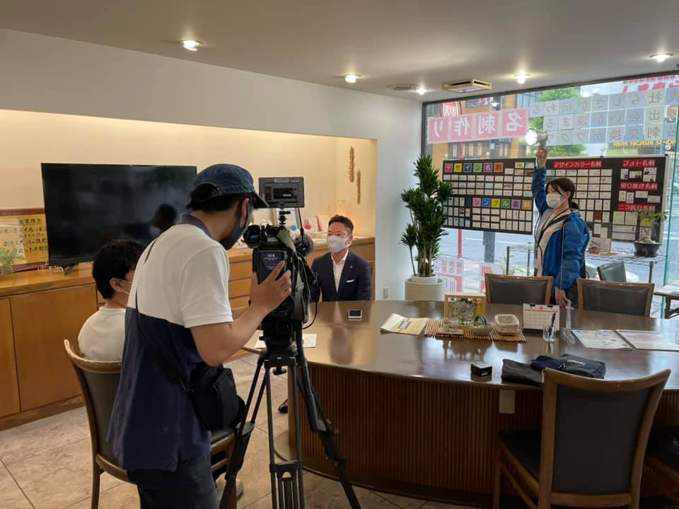 広島ホームテレビ5up!の取材をいただきました