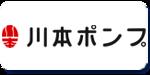 http://www.kawamoto.co.jp/