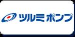 http://www.tsurumipump.co.jp/