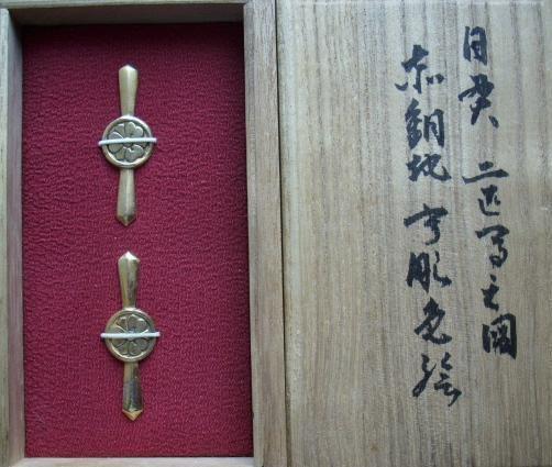 Box with older (Ken) Katabami-Mimura-Sakai - Menuki, NOT for Sale !