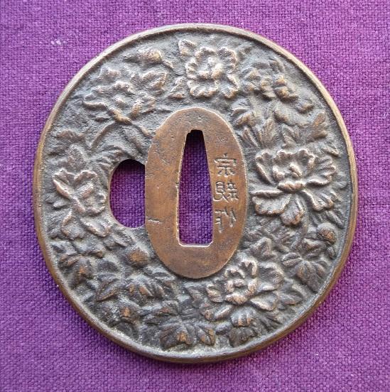 Peony - Copper Tsuba : HOLD