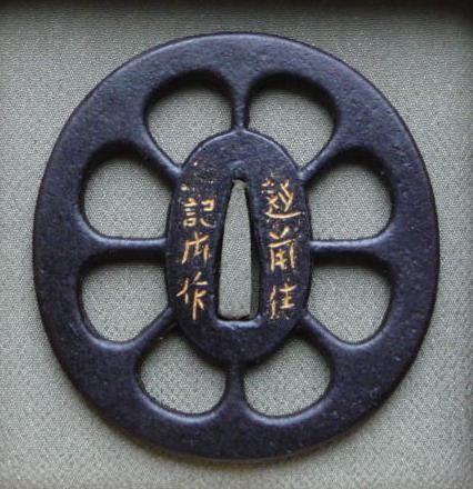 Petal - Iron NIHONTO Tsuba : HOLD