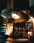 小島米穀店