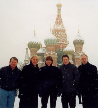 The Yardbirds in Moscow; Photo: Unknown