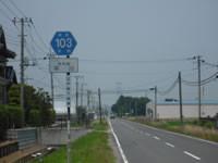 県道103号線を北上します。