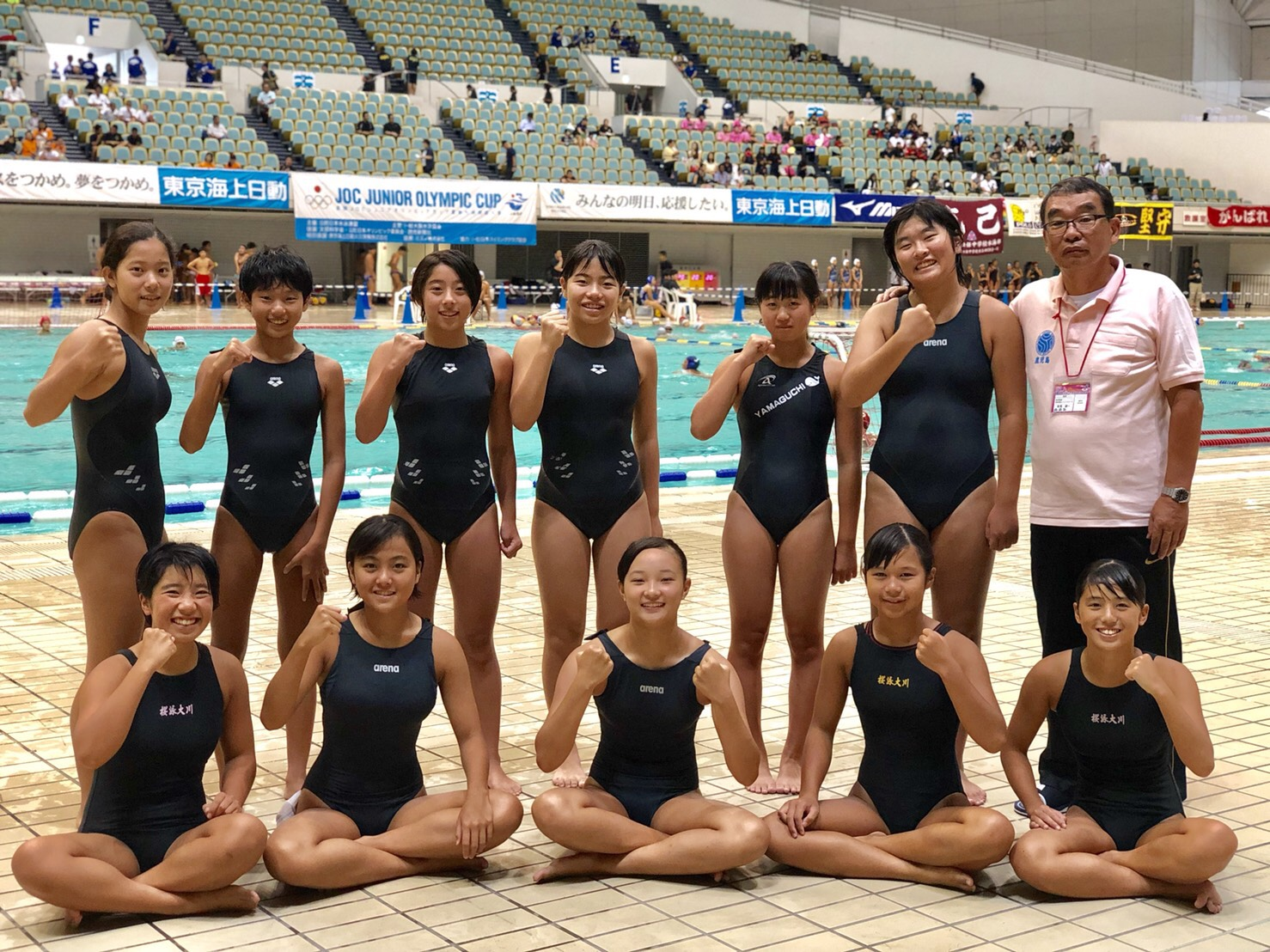 女子 中学 高校 水泳 新着情報New!