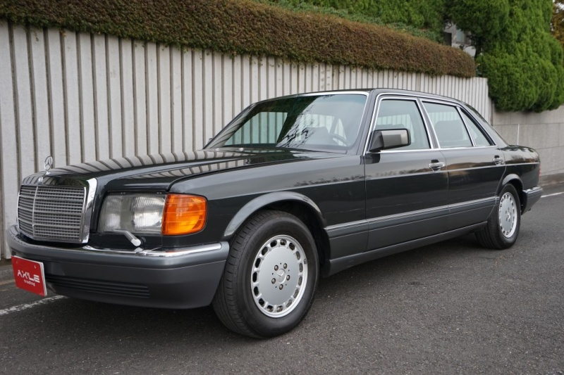 Mercedes Benz 560SEL Latest Model