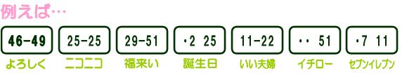 静岡県浜松市の自動車登録、出張封印、車庫証明、希望ナンバー登録なら浜松市の行政書士ふじた国際法務事務所へ