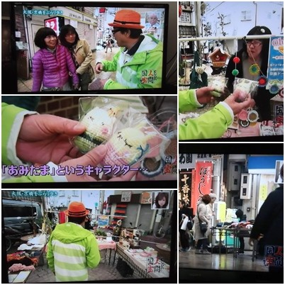 Oh!京橋ドームマーケット