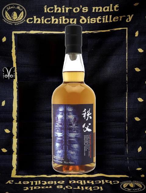 Chichibu 2015  Single Malt Cask #4585