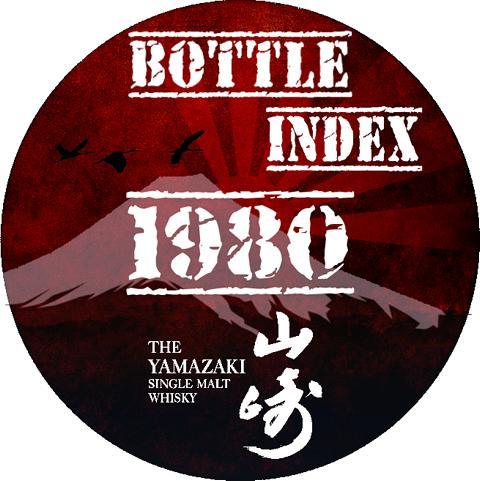 Yamazaki Vintage 1980