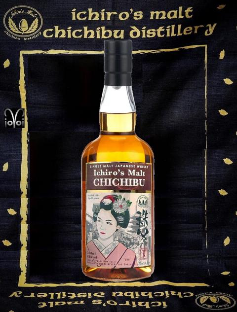 Chichibu 2014  Single Malt Cask #3392