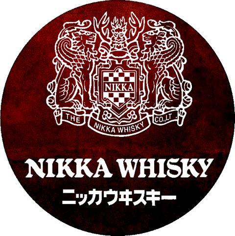 Nikka Distillery