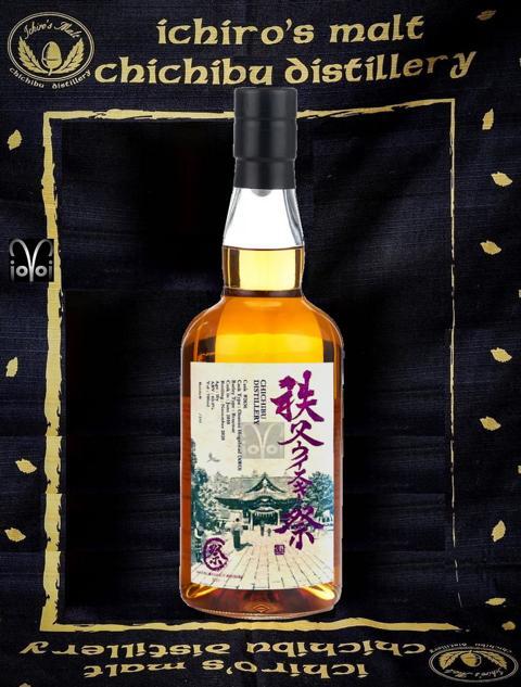 Chichibu 2010 Single Malt Cask #2636 Matsuri Festival 2021