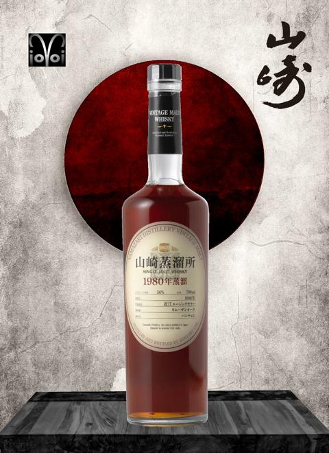Yamazaki 1980 Single Malt Whisky