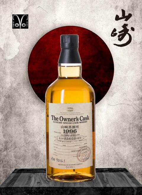 The Owner's Cask Of Yamazaki 1996 - Cask #AW70161