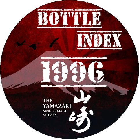 Yamazaki Vintage 1996