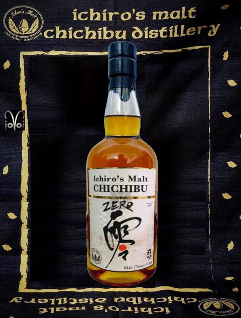 Chichibu Malt Dream Cask / Zero