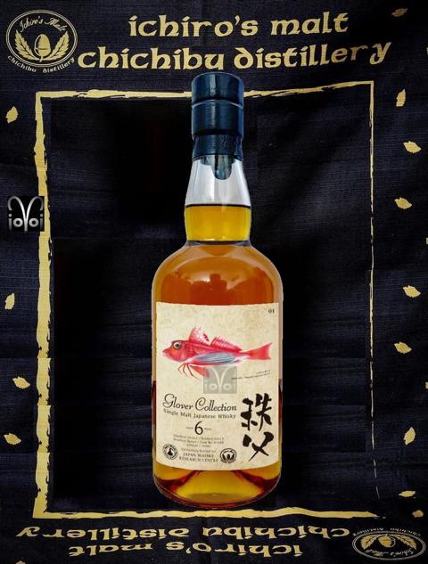 Chichibu 2014  Single Malt Cask #3288