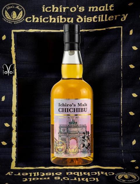 Chichibu 2014  Single Malt Cask #3201 - Munich Release
