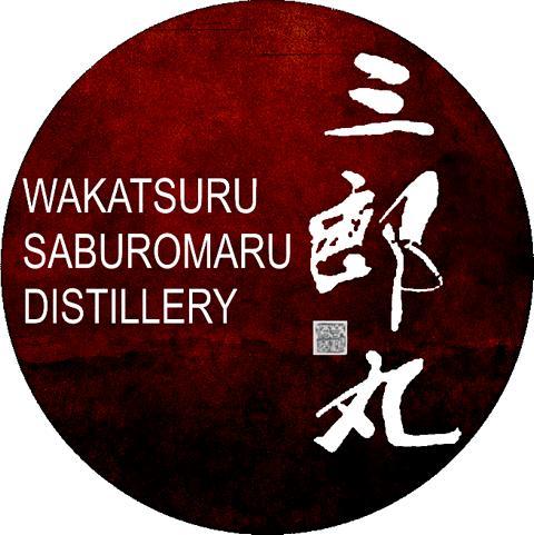 Saburomaru Distillery