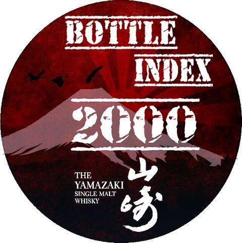 Yamazaki Vintage 2000