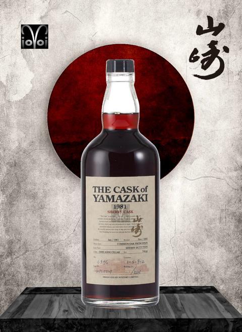 The Cask Of Yamazaki 1981 - Cask #WM0047