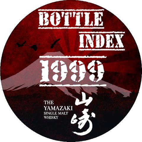 Yamazaki Vintage 1999
