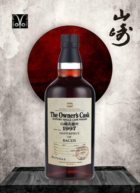 The Owner's Cask Of Yamazaki 1997 - Cask #BO70022