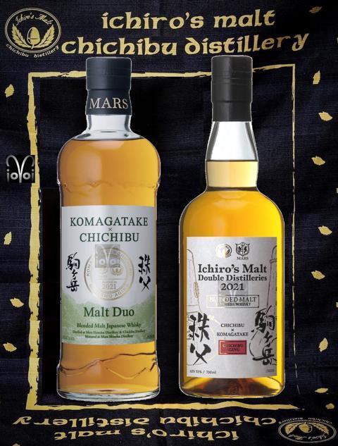 Ichiro's Malt Double Distilleries Chichibu x Komagatake 2021 & Mars Whisky Malt Duo Komagatake x Chichibu 2021