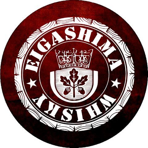 Eigashima Distillery