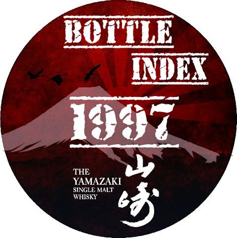 Yamazaki Vintage 1997