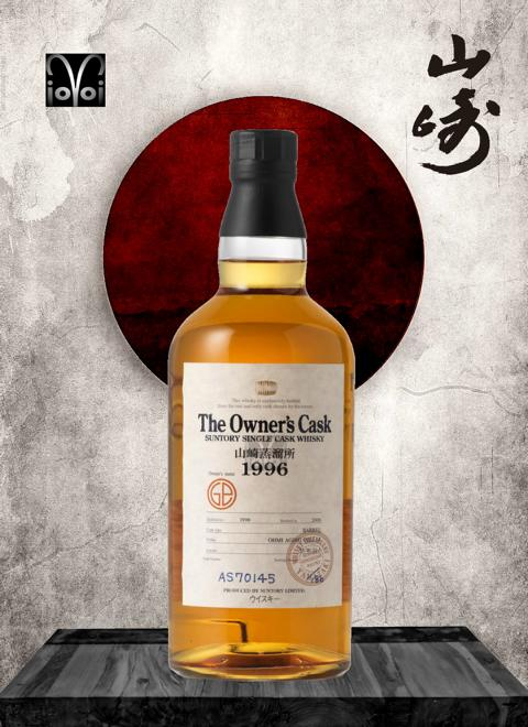 The Owner's Cask Of Yamazaki 1996 - Cask #AS70145