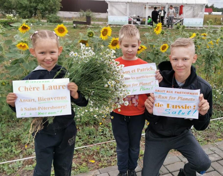 Fête des plantations, pour les jeunes, à Saint Petersbourg