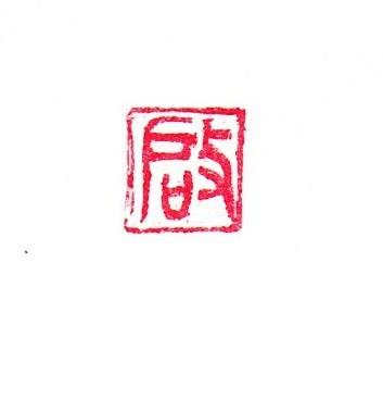 [啓] 1.0×1.0