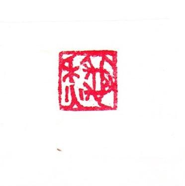 [秋] 1.0×1.0