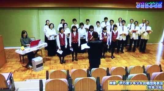 伊万里少年少女合唱団の発表会