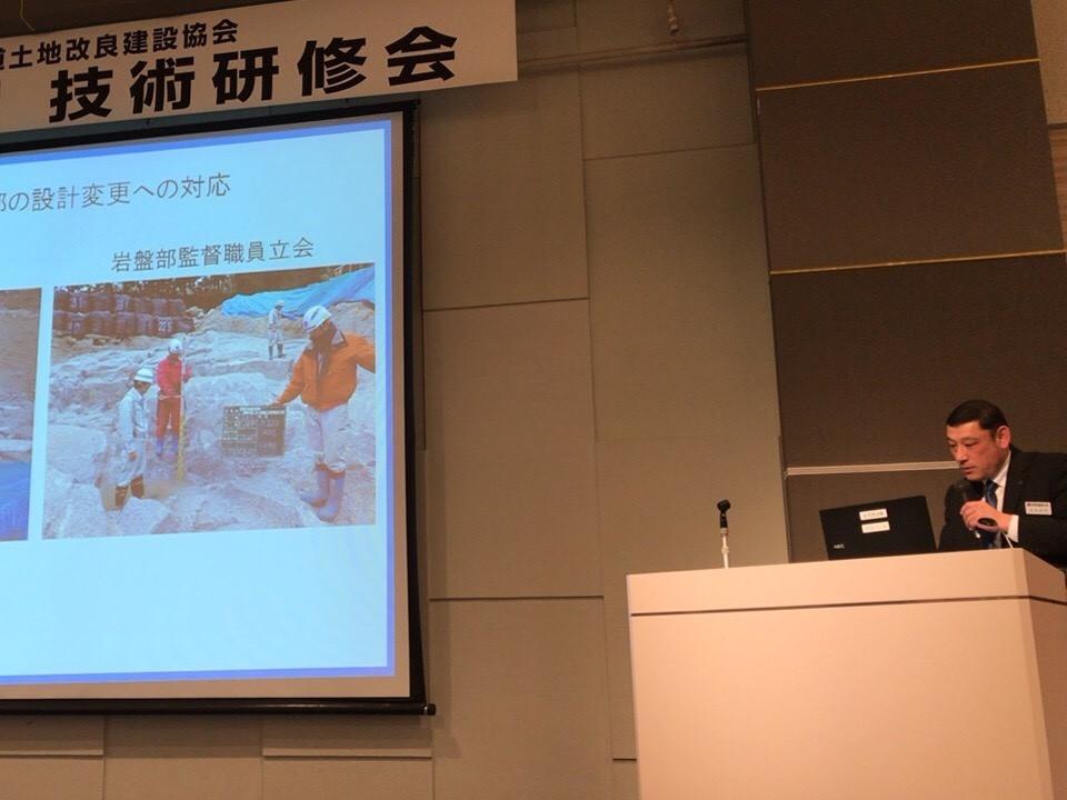 北海道土地改良建設協会「平成30年度 技術研修会」で講演を行いました