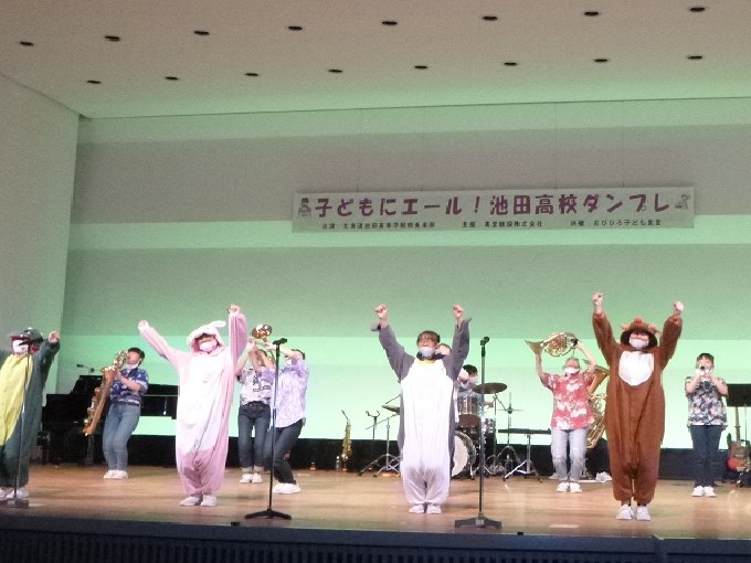 池田高等学校吹奏楽部 演奏会を開催しました
