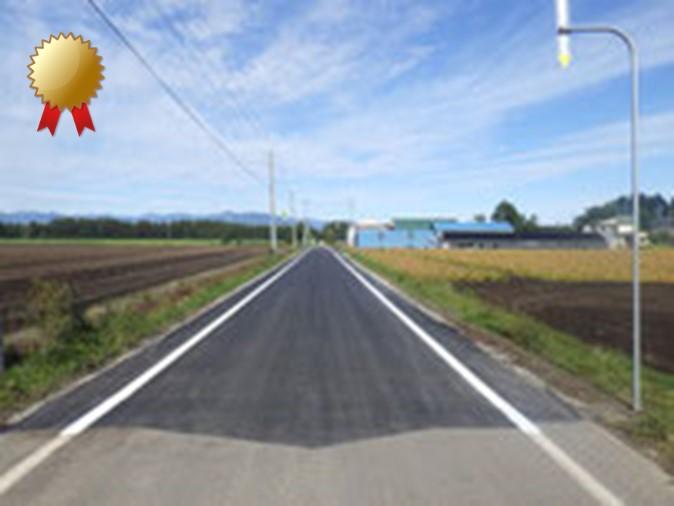 市道美栄・26号線外舗装新設工事