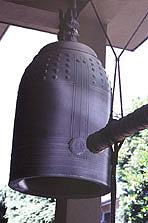 梵鐘-東京 小日向 本法寺-東京都文京区のお墓 永代供養墓 法要-