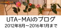 UTA-MAIのブログ-東京 小日向 本法寺-東京都文京区のお墓 永代供養墓 法要-