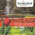 Keukenhof/NL