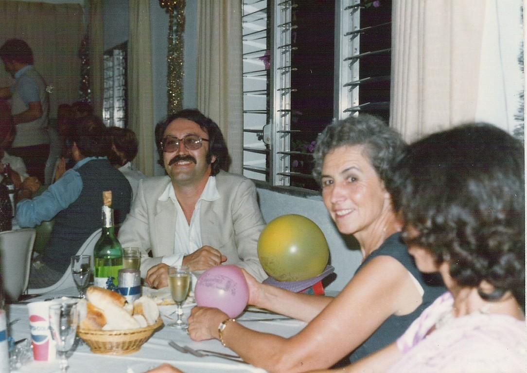 31.12.1981 - CON MIA MADRE CHE ERA VENUTA IN VENEZUELA A TROVARCI