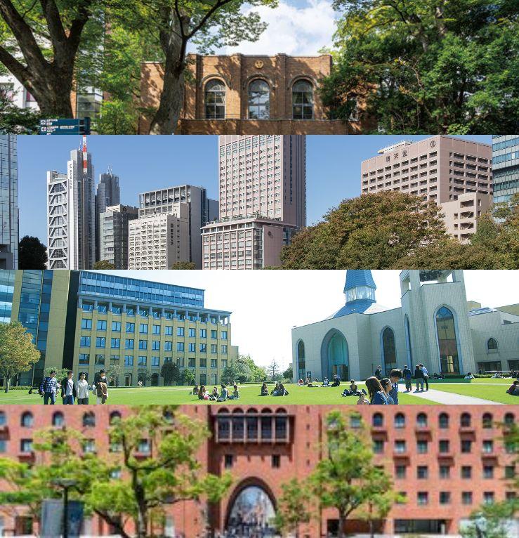 2021年度(令和3年度)開設予定の大学の学部等の設置