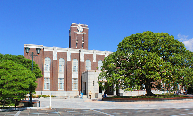 【大学受験】特集:日本の大学のランドマーク 第3回 京都大学