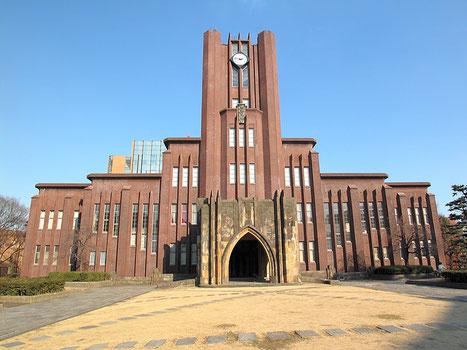 【大学受験】特集:日本の大学のランドマーク 第1回 東京大学