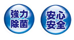 東研の安心安全宣言